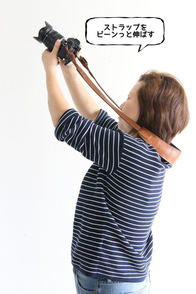 ハイポジション カメラの構え方 ハイアングル